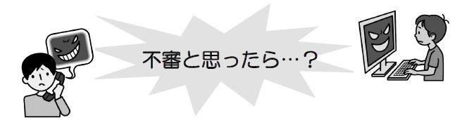 fushin-to-omottara